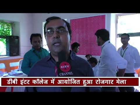 Sona Yukti's job fair in Gorakhpur held on July 15, 2018