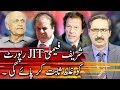Kal Tak with Javed Chaudhry - 18 July 2017 | Express News