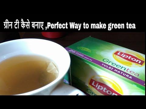 Chinese tea para sa pagbaba ng timbang