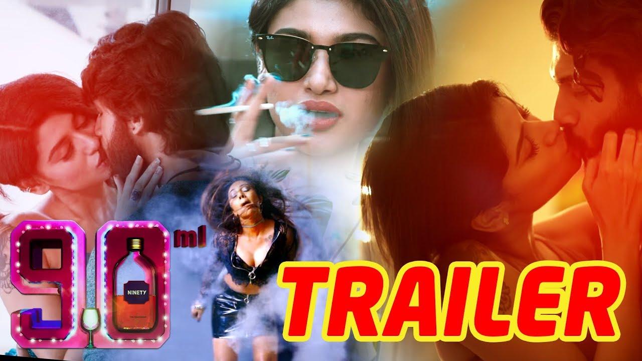 90ML - Official Trailer Reaction | 18+ Adult Trailer | Oviya | STR |