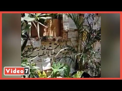 رسائل العشاق والمحبين على قبر أحمد خالد توفيق فى ذكرى ميلاده بالغربية