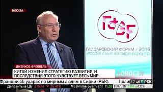 Джейкоб Френкель: я крайне впечатлён политикой, которую проводит банк России