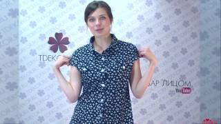 Рубашка Летняя - Одежда из Иваново