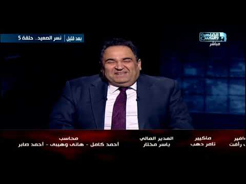 """إبراهيم عيسى: """"حد الله بيني وبين شاشات البرامج"""""""