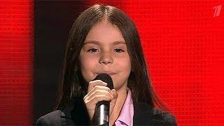 """Мария Свердюкова """"Jamaica"""" - СП - Голос.Дети - Сезон1"""
