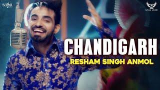 CHANDIGARH  Resham Singh Anmol  Bhinda Aujla  New Punjabi Song 2017  Saga Music