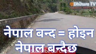 बन्द होइन बन्दैछ नेपाल, Nepal is being develop, Dhorpatan Road  Say no Nepal banda