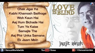 Love Is Blind | Best Of Jagjit Singh Ghazals | Full Songs | Jukebox