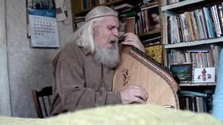 """Кобзар Василь Степанович Литвин. Фрагмент пісні """"Вітер виє..."""""""