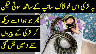 This Woman Kept a Python as a Pet and One Day the Python Stopped Eating