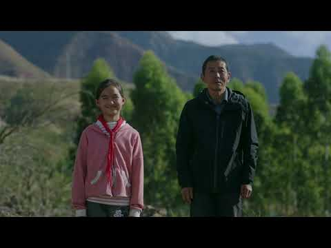 At River's Edge (2011) Trailer