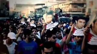 تحميل اغاني الأوبريت الثوري ( أرض الشهداء ) لكبار المنشدين، البحرين MP3