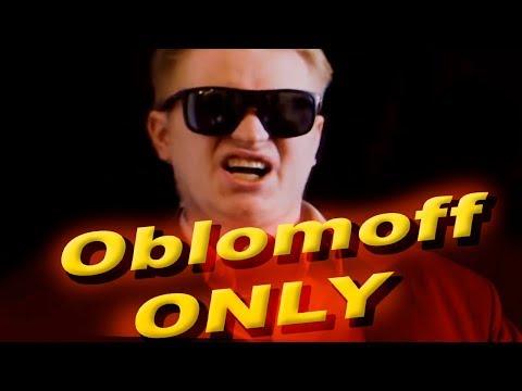 Славный Друже - Дисс на АЗИНО ТРИ ТОПОРА. Oblomoff Only  (feat. МС ХОВАНСКИЙ)
