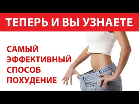 Парацетамол и редуксин