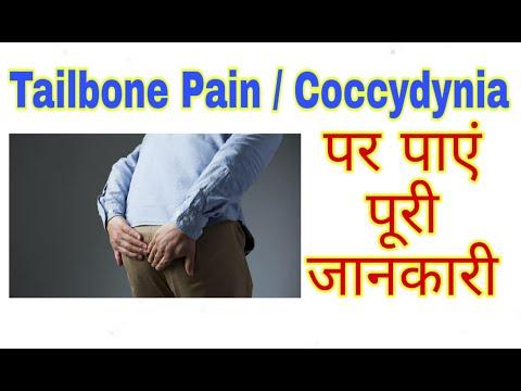 Fájdalom prosztatagyulladásban