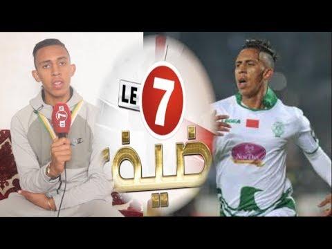 العرب اليوم - شاهد: سفيان راحيمي جامع الكرات الذي تحوّل إلى بطل أفريقي