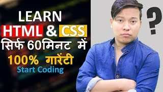 Learn HTML & CSS in 60 Minutes | Full Beginners Course Video With Practicals  A VERY SPECIAL DAY FOR ALL OF US ❤️ | YOUTUBE.COM  #EDUCRATSWEB