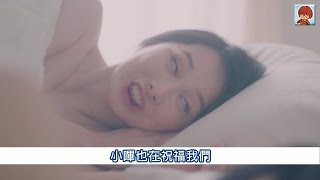 【日本CM】銀之盤再來嶄新廣告手法獨特保證你意想不到! (中字)