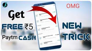 Get Instantly ₹5 Paytm Cash Free   Earn Free Paytm Cash 2019   Free Paytm Cash 100% Working
