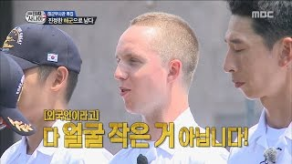 """[Real men] 진짜 사나이 - Julian, """"Not all of foreigner have small head"""" 20161016"""