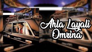 مازيكا Cheb Mami - Ahla Layali Omrina تحميل MP3