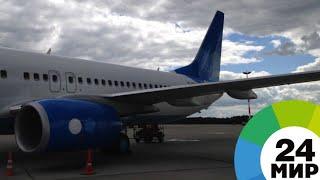 Пермский аэропорт продолжит работать во время реконструкции - МИР 24