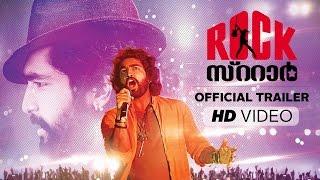 ROCKSTAR (Malayalam) Official Trailer