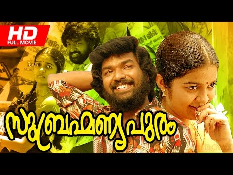 New Malayalam Full Movie | Subramaniapuram [ HD ] | Superhit Movie | Ft. Sasikumar, Jai, Swathi