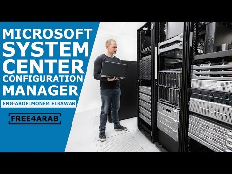 18-Microsoft System Center Configuration Manager (Create Reports based on Query) Abdelmonem Elbawab