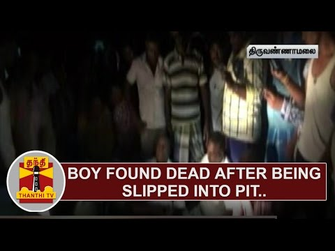 Boy-found-dead-after-being-slipped-into-pit-due-to-Improper-road-facility-at-Tiruvannamalai