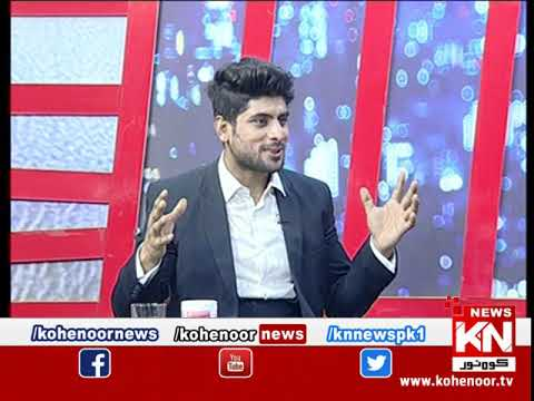Kohenoor@9 03 March 2020 | Kohenoor News Pakistan
