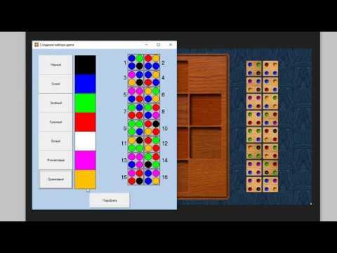 Решение уровня квадраты 6,7,8 игры разума. Level solution Squares 6,7,8 Mind Games