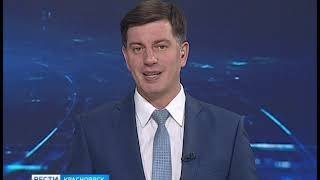 ВЕСТИ Красноярск 21 марта 2019