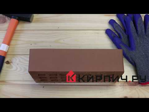 Кирпич облицовочный какао одинарный гладкий М-150 Саранск – 2