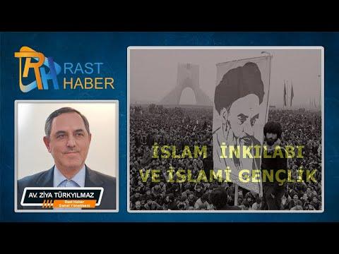 İslam İnkılabı Ve Gençlik