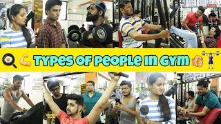Types Of People In Gym | Jhakaas Shots |
