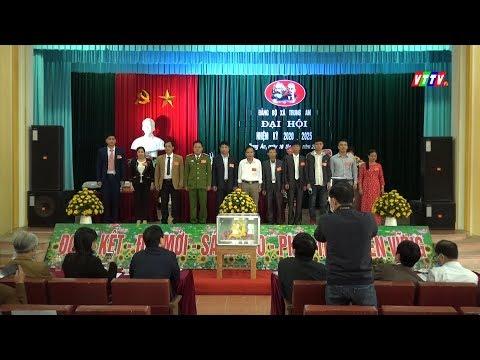 Đảng bộ xã Trung an tổ chức thành công đại hội đại biểu Đảng bộ xã nhiệm kỳ 2020 - 2025