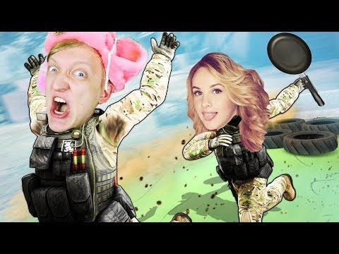 КАТЯ НЕ БЕЙ МЕНЯ СКОВОРОДКОЙ! Попали в Армию с моей девушкой (feat Квантум и Поззи)