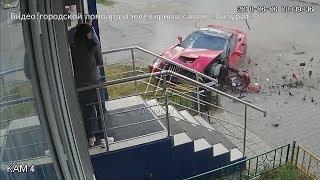 Момент ДТП с Chevrolet Corvette попал на камеру видеонаблюдения
