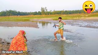 Must Watch New Funny Comedy Video  2020 🤣 Top New Non-Stop Comedy Video || By Bindas Fun Masti