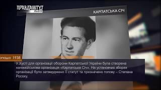 Україна щодня. Історія – 9 листопада