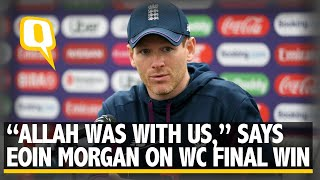 """Allah Was With Us,"" Says Eoin Morgan After Winning World Cup Final 