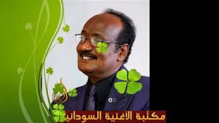 تحميل اغاني أقيس محاسنك - علي السقيد - سيد عبد العزيز و الحاج سرور MP3
