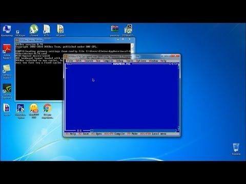 Установка Turbo Pascal на ОС Win7 64-bit. Основы программирования. Паскаль. Урок №1.