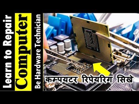 Computer Repair   Learn to repair   computer   online   Free Training ...