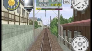 江ノ島電鉄線デハ2000形70km/h暴走!