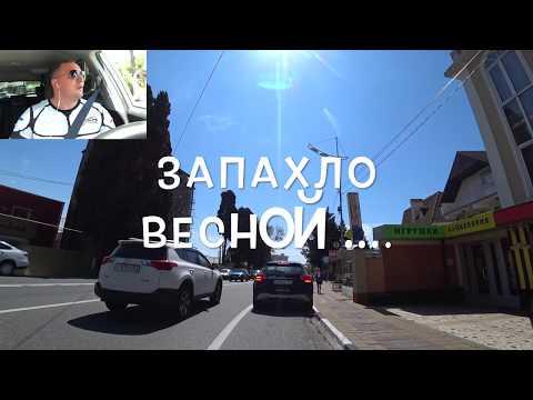 Экскурсия Виноградная - ЖК Триумф