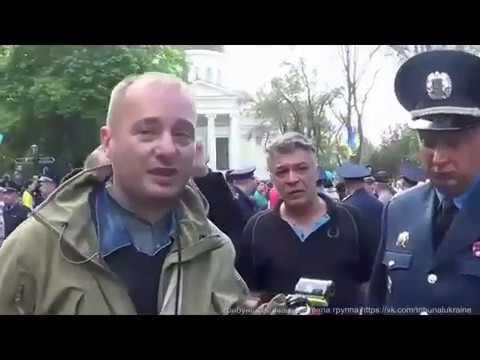 , title : 'Организаторы трагедии 2 мая 2014 г. Одесса'