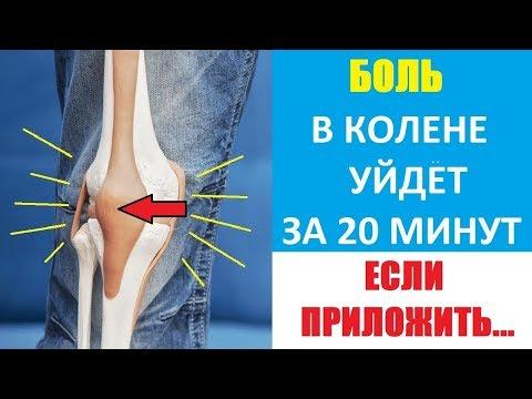 Боль в колене уйдет за 20 минут,  уксус + яйцо