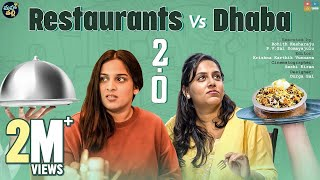 Restaurants Vs Dhaba 2.0 || Mahathalli || Tamada Media